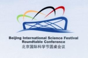 - beijing international science festival - roundtable conference - dfn - festiwal nauki - dolnośląski festiwal nauki - pekiński międzynarodowy festiwal nauki bast