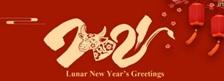 Pozdrowienia od BGNSF z okazji Roku Wołu